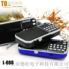 插卡音箱L -088老年人收音机带手电筒播放器
