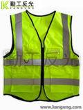 反光马甲警示款,勤工反光打造专业的反光品牌。