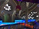 胜佳购物公园铝单板【工程案例】