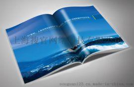 上海搜官网画册印刷实现价值的三大要点