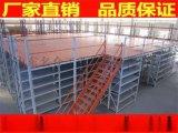 钢平台/钢结构平台/货架/货架厂/新疆钢平台供应