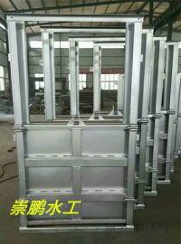 优质钢制闸门全国销售崇鹏安全可靠