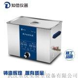 上海知信 ZX-單頻超聲波清洗機實驗室超聲波清洗器