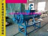 淮安JY-250耐用型猪粪固液分离机经久耐用、养殖首选