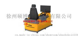 装载机模拟机模拟器模拟教学设备【图】【厂家直销】