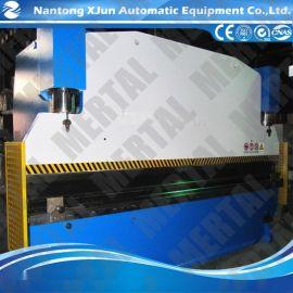 金属板料折弯 金属板材折弯机 折弯机模具 折弯机