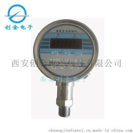 BFY3100智能压力控制器  水泵压力控制器 压力开关