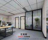 广州不锈钢办公隔断墙