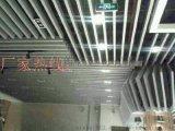 定做室内吊顶金属格栅天花木纹格栅