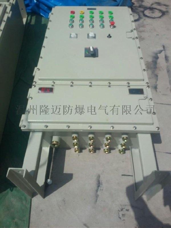 BQXR51-30KW防爆软启动器控制柜