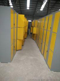 定制存包柜 电子存包柜厂家电话 宏宝智能储物柜厂家