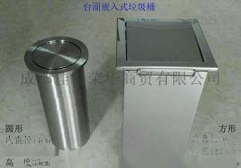 四川成都台面垃圾桶嵌入式安裝廠家