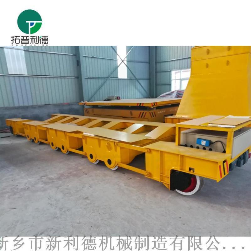 珠海厂家轨道取电装置 轨道平板车专用零部件