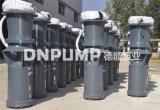 中吸水軸流泵青海廠家