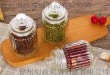 密封罐乾果雜糧收納儲存罐子零食瓶子茶葉罐糖果罐儲物罐玻璃瓶