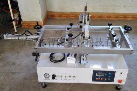 重庆 温州半自动笔杆丝印机