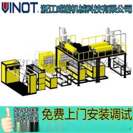 专业生产气垫膜机 高速复合气泡膜机 免费安装