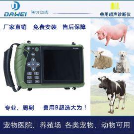 猪用b超机 养殖场b超机 宠物医院b超机