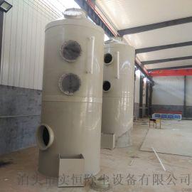 河南新乡PP喷淋塔玻璃钢脱 塔厂家实恒除尘设备