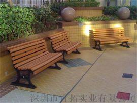 园林户外坐凳深圳公园椅室外休闲长椅座椅防腐木长凳