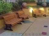 園林戶外坐凳深圳公園椅室外休閒長椅座椅防腐木長凳