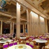 宴會廳移動隔斷屏風100型8米高度靈活推動廠家直銷