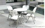 上海年会贵宾椅租赁价格上海年会折叠椅租赁价格
