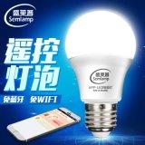 盛莱普手机智能控制灯5W遥控灯泡LED高亮无闪频