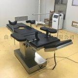 手术床医院用骨科外科平移型电动手术台专用手术床