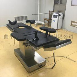 手术床医院用骨科外科平移型电动手术台  手术床