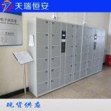 厂家直销学校一卡通刷卡自助寄存柜北京天瑞恒安