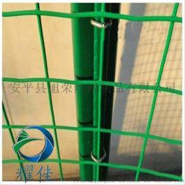 耀佳荷兰铁丝网围栏网养殖鸡鸭鹅防护网
