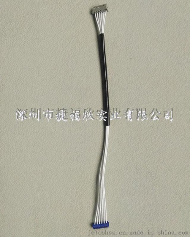 特殊線材加工定製信號線電源線