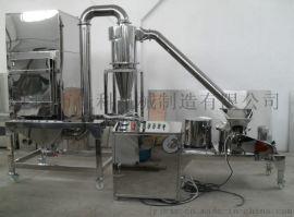 速溶性好 500目大豆超微粉碎机 超细黄豆粉末 WFJ-15型超微粉碎机