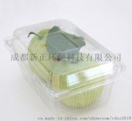 吸塑水果包装盒