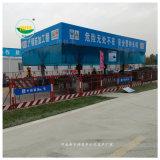 標準化鋼筋棚-加工鋼筋棚廠家實體生產批發供應商
