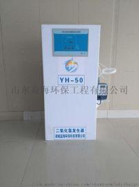 益海环保医院污水处理设备,二氧化氯发生器