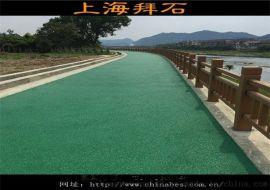 江苏常熟公园|透水地坪价格|透水混凝土材料