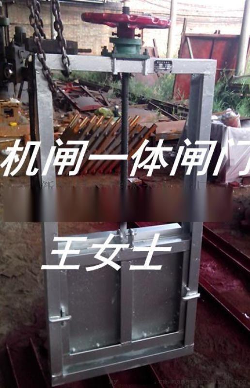 0.8米不锈钢焊制机门一体手动挡水闸