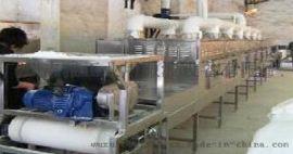 广州志雅微波干燥机,微波干燥设备,量身定制