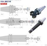 面銑刀柄BT50-FMA47.625-075臺灣丸榮ACROW