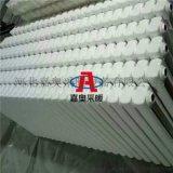 QFGZ209鋼二柱暖氣片@鋼二柱散熱器生產廠家