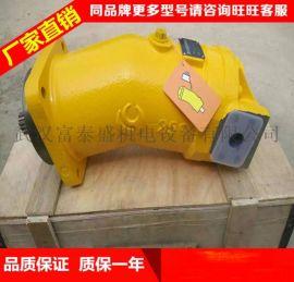 供应徐工QY50K 起重机 吊车 配件 物料号 803001813 液压马达液压泵