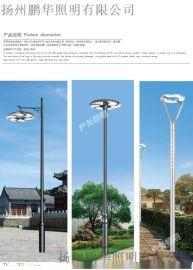 庭院燈系列