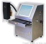 可变二维码高速UV喷码机