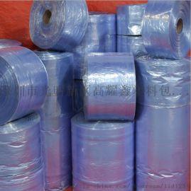 南海厂家直销 低价制作pvc收缩膜 热收缩膜袋可定制量大从优