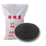 江蘇艾格尼絲果殼活性炭濾料淨水處理