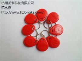 礼品钥匙扣制作 礼品钥匙扣厂家 礼品钥匙扣设计 龙卡供