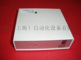 莘默厂家直销品牌EMG-4946SPCC1.110.1电缆