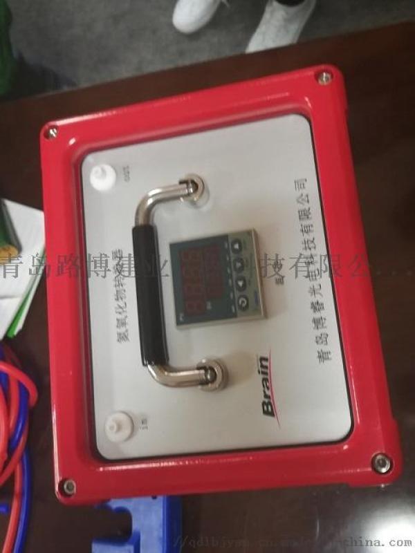 青岛路博红外烟气分析仪的使用方法
